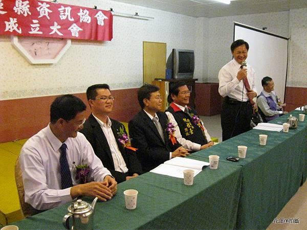 花蓮縣資訊協會成立大會會場理事長介紹來賓1.JPG