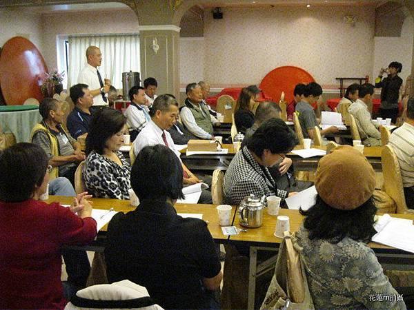 花蓮縣資訊協會成立大會會場10.JPG