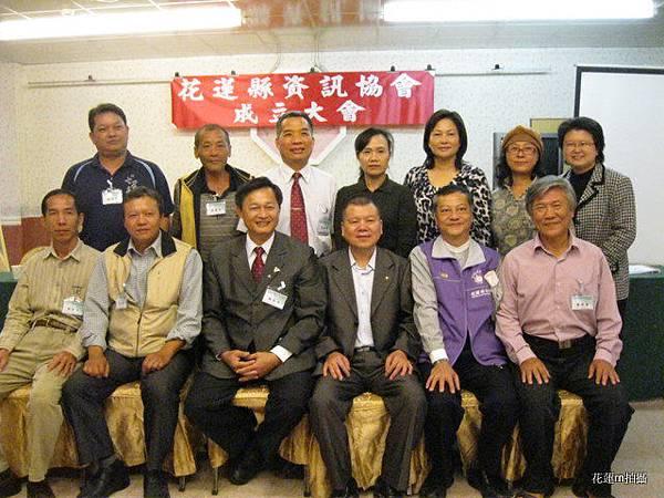 花蓮縣資訊協會成立大會會場準備拍照留念2.JPG