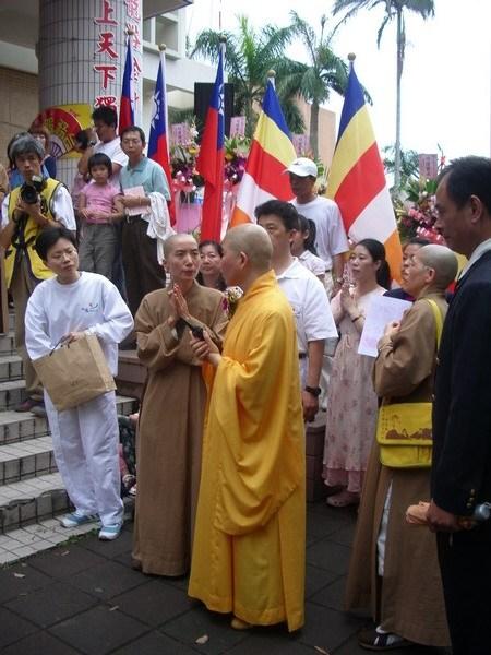 佛陀2552年佛誕浴佛大典