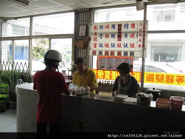 花蓮美食 第一等雞腿飯 花蓮縣資訊協會會員4.JPG