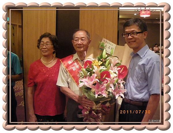 花蓮市100年「慶祝父親節模範父親表揚大會暨感恩活動」014.JPG