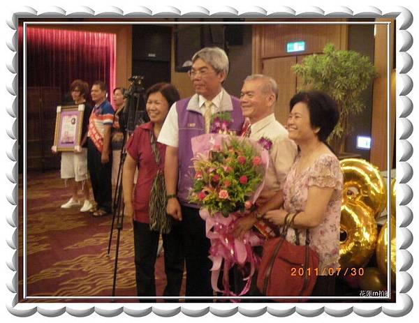 市公所辦理模範父親表揚活動 由市長親自頒獎11.JPG
