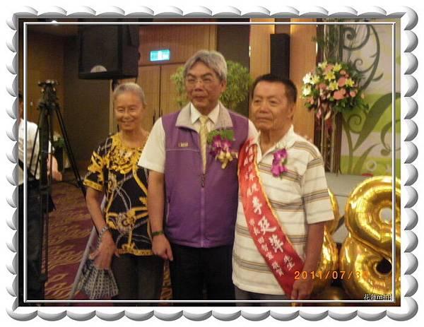市公所辦理模範父親表揚活動 由市長親自頒獎13.JPG