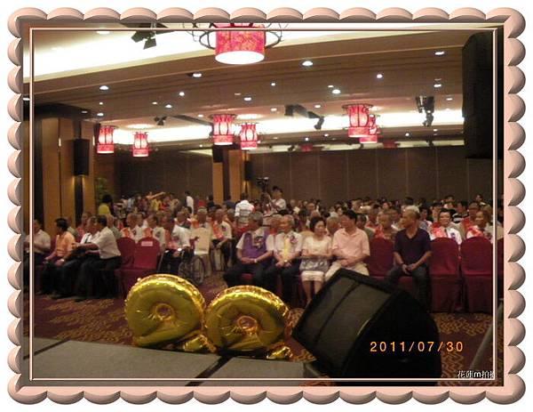 花蓮市100年「慶祝父親節模範父親表揚大會暨感恩活動」3.JPG