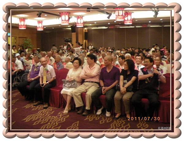 花蓮市100年「慶祝父親節模範父親表揚大會暨感恩活動」4.JPG