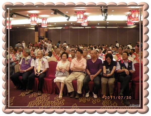 花蓮市100年「慶祝父親節模範父親表揚大會暨感恩活動」5.JPG