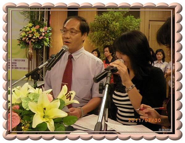 花蓮市100年「慶祝父親節模範父親表揚大會暨感恩活動」4+.JPG
