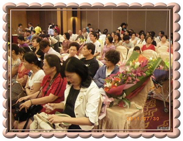 花蓮市100年「慶祝父親節模範父親表揚大會暨感恩活動」6.JPG