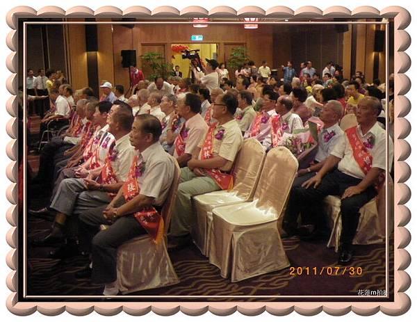 花蓮市100年「慶祝父親節模範父親表揚大會暨感恩活動」10.JPG
