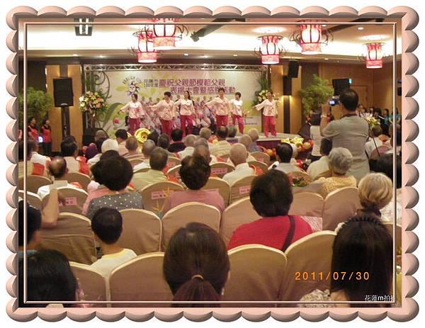 花蓮市100年「慶祝父親節模範父親表揚大會暨感恩活動」15.JPG
