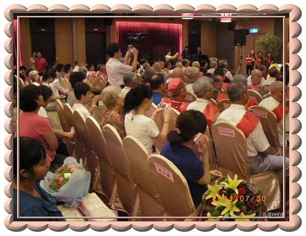花蓮市100年「慶祝父親節模範父親表揚大會暨感恩活動」20.JPG