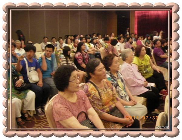 花蓮市100年「慶祝父親節模範父親表揚大會暨感恩活動」21.JPG