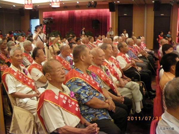 花蓮市100年「慶祝父親節模範父親表揚大會暨感恩活動」34.JPG