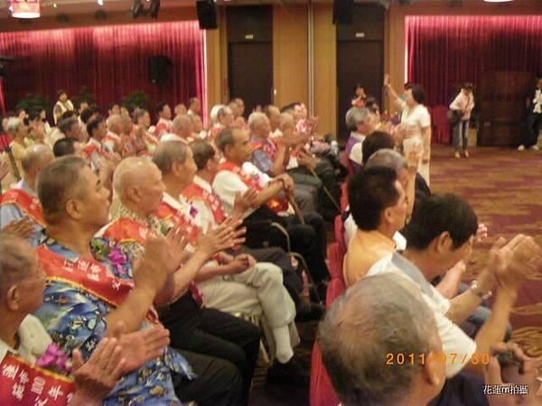 花蓮市100年「慶祝父親節模範父親表揚大會暨感恩活動」37.JPG