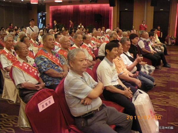 花蓮市100年「慶祝父親節模範父親表揚大會暨感恩活動」44.JPG