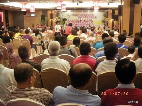 花蓮市100年「慶祝父親節模範父親表揚大會暨感恩活動」54.JPG