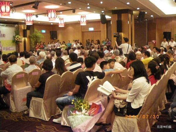 花蓮市100年「慶祝父親節模範父親表揚大會暨感恩活動」61.JPG