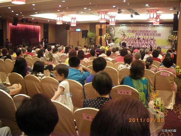 花蓮市100年「慶祝父親節模範父親表揚大會暨感恩活動」81.JPG