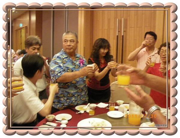 花蓮市100年「慶祝父親節模範父親表揚大會暨感恩活動」38.JPG