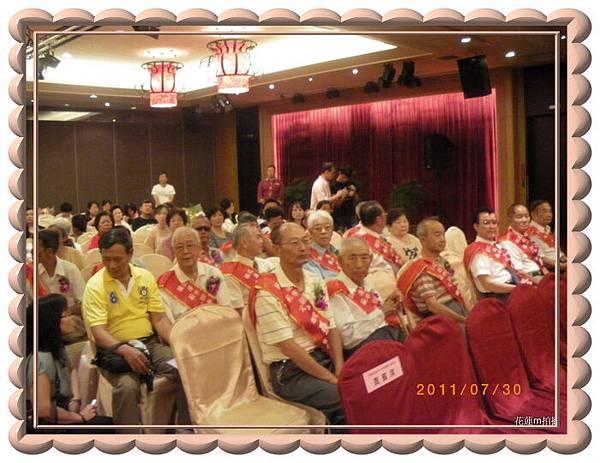 市公所辦理模範父親表揚活動會場1.JPG