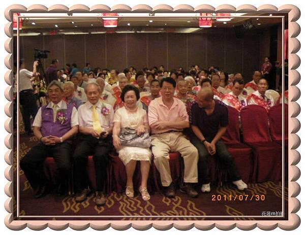 市公所辦理模範父親表揚活動會場4.JPG