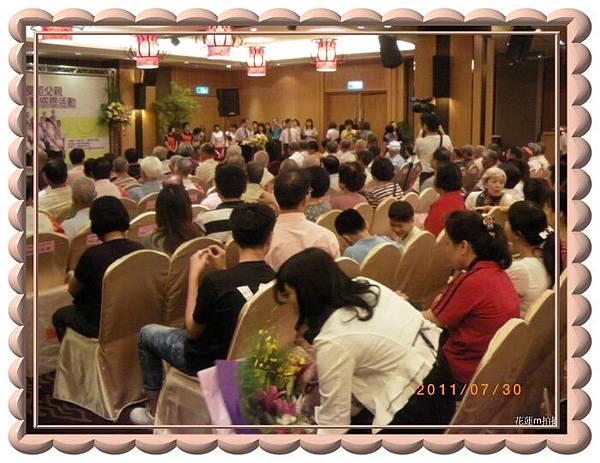 市公所辦理模範父親表揚活動會場8.JPG