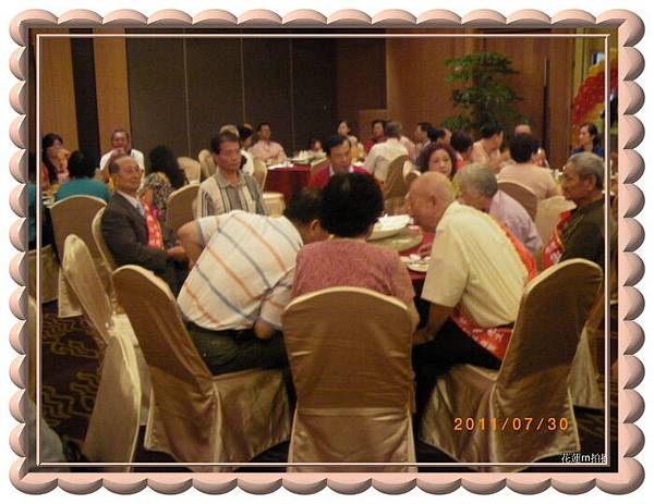 花蓮市100年「慶祝父親節模範父親表揚大會暨感恩活動」7.JPG