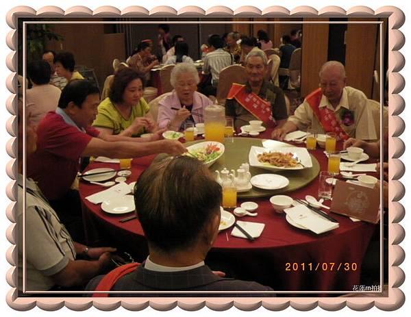 花蓮市100年「慶祝父親節模範父親表揚大會暨感恩活動」12.JPG