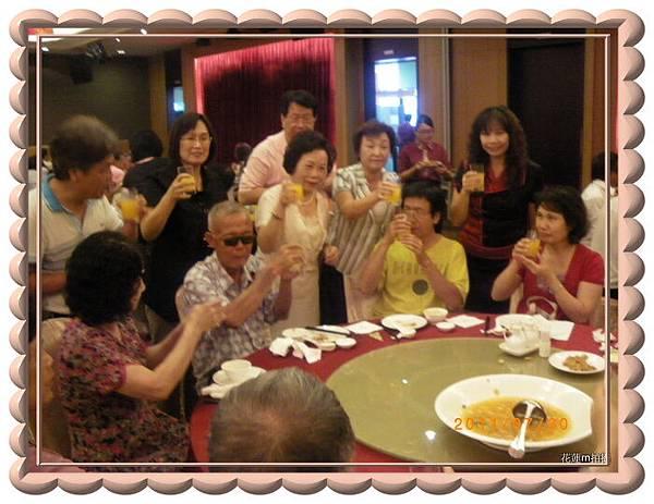花蓮市100年「慶祝父親節模範父親表揚大會暨感恩活動」16.JPG