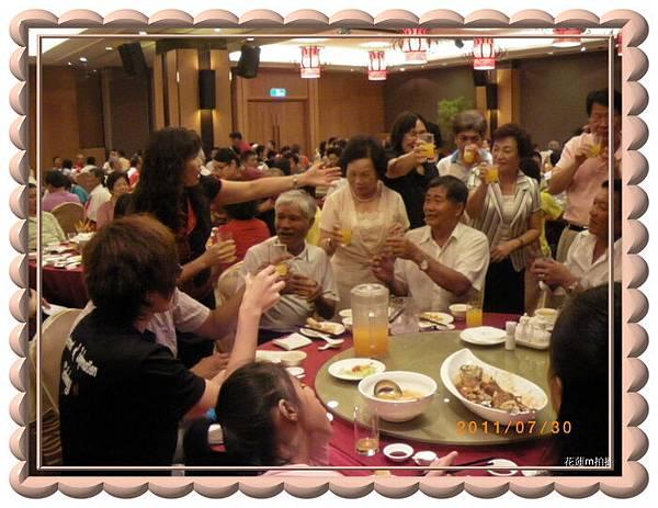 花蓮市100年「慶祝父親節模範父親表揚大會暨感恩活動」17.JPG