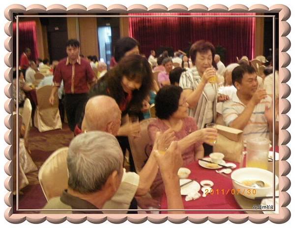花蓮市100年「慶祝父親節模範父親表揚大會暨感恩活動」26.JPG