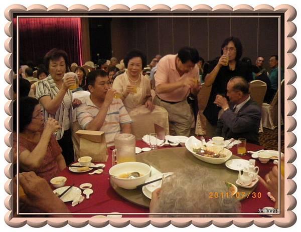 花蓮市100年「慶祝父親節模範父親表揚大會暨感恩活動」27.JPG