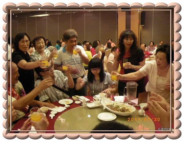 花蓮市100年「慶祝父親節模範父親表揚大會暨感恩活動」32.JPG