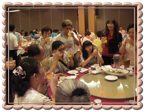 花蓮市100年「慶祝父親節模範父親表揚大會暨感恩活動」33.JPG
