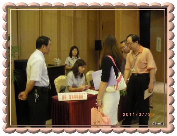 花蓮市100年「慶祝父親節模範父親表揚大會暨感恩活動」01.JPG