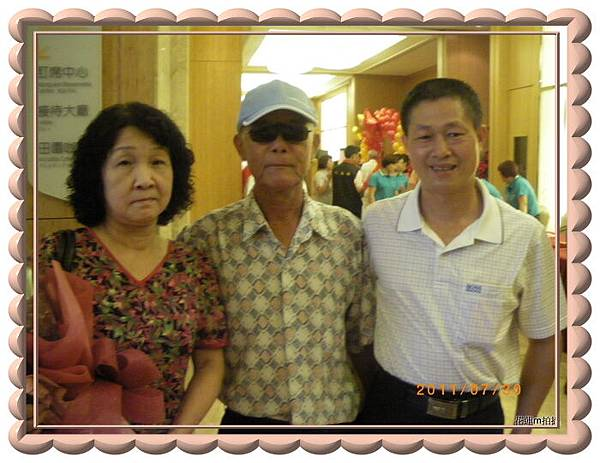花蓮市100年「慶祝父親節模範父親表揚大會暨感恩活動」09.JPG