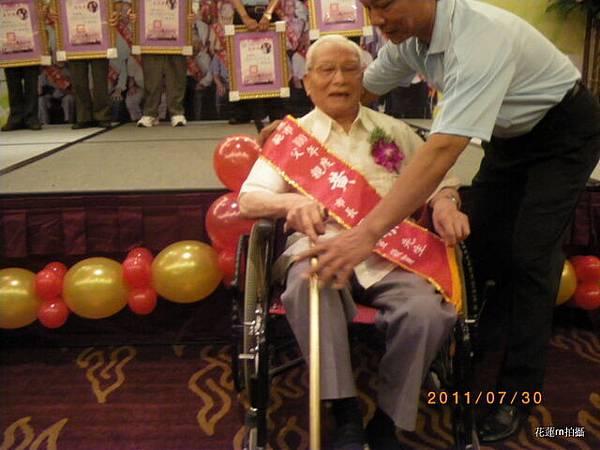 花蓮市100年「慶祝父親節模範父親表揚大會暨感恩活動」021.JPG