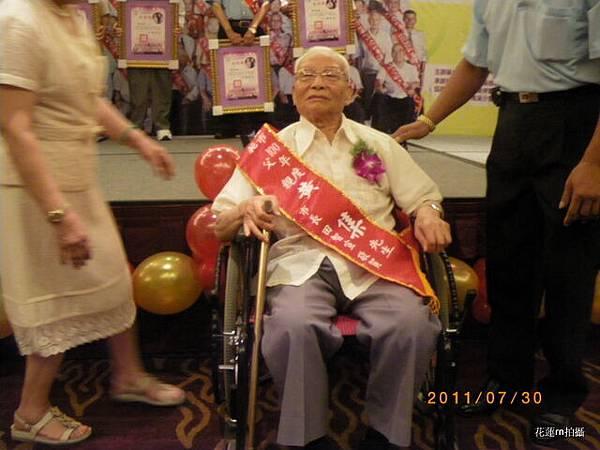 花蓮市100年「慶祝父親節模範父親表揚大會暨感恩活動」022.JPG