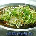 三嘉一美味熱炒-食譜16.jpg