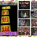 三嘉一釣蝦休閒廣場5.JPG