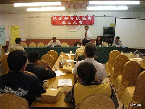 花蓮縣資訊協會成立大會會場來賓理事長致詞.JPG