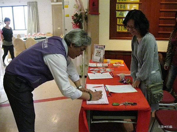 花蓮縣資訊協會成立大會市長也來到會場簽名.JPG
