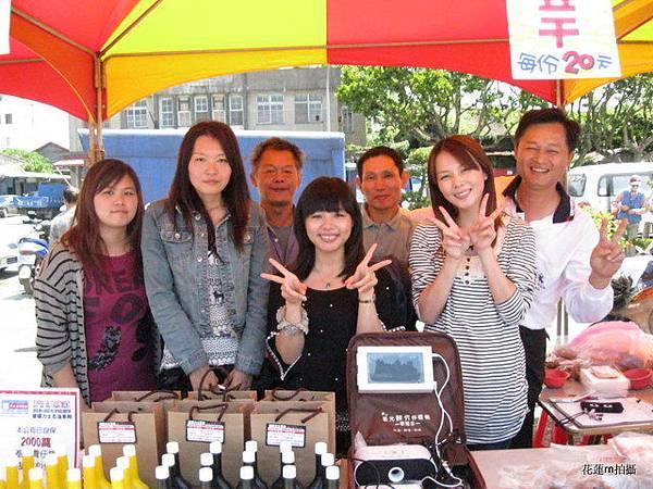 2011花蓮心縣商情 愛心慈善園遊會展127.JPG