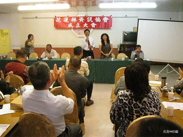 花蓮縣資訊協會成立大會會場來賓韓林梅代表05.JPG