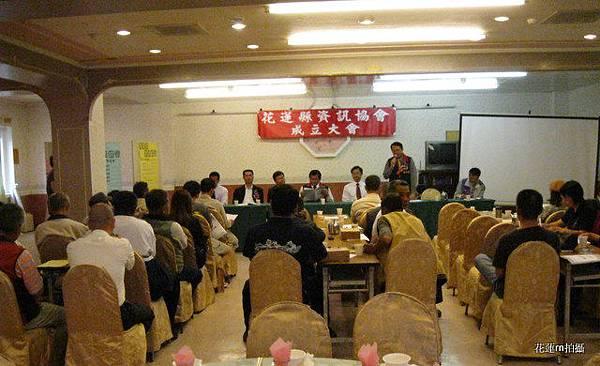 花蓮縣資訊協會成立大會會員踴躍参加2.JPG