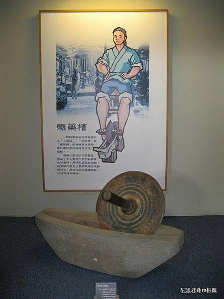 花蓮石雕博物館_25.JPG