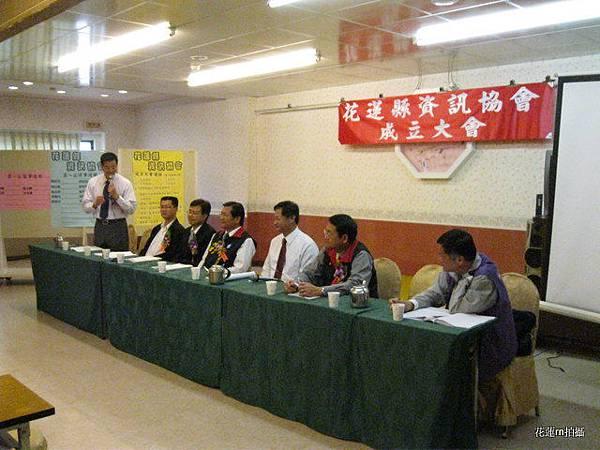 花蓮縣資訊協會成立大會來賓施金樹議員2.JPG