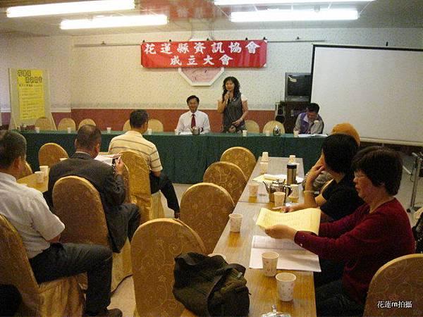 花蓮縣資訊協會成立大會會場來賓韓林梅代表4.JPG