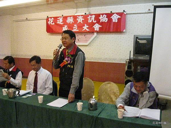 花蓮縣資訊協會成立大會會場來賓雲集李秋旺議員1.JPG